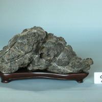 古谷石[190409]