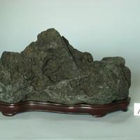 千軒石[191014]