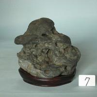 加茂川石[191207]