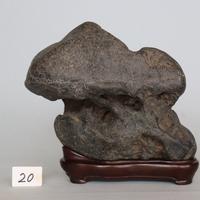 八海山石[210220]