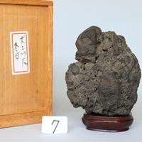 犬上川石[210607]
